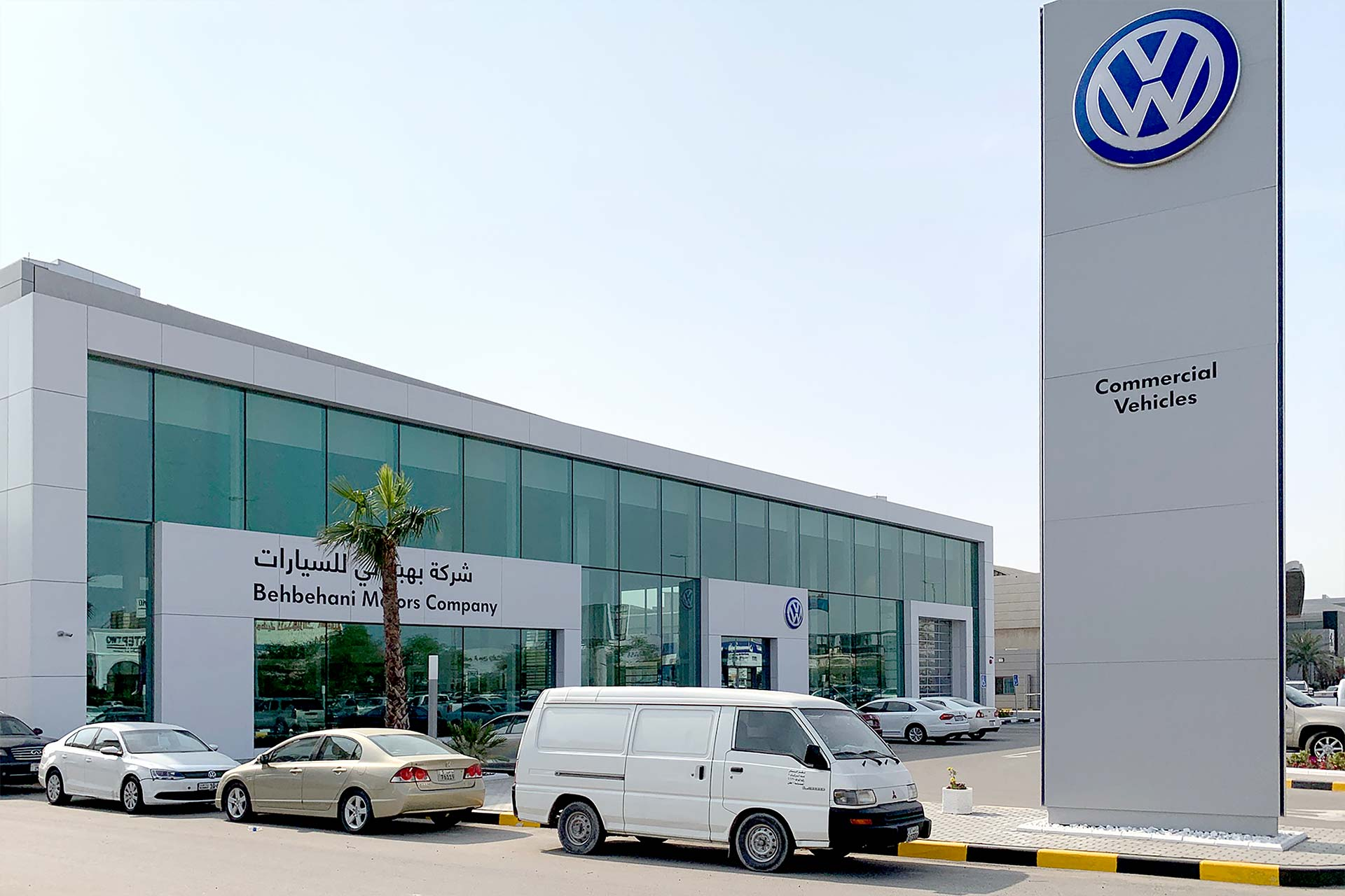 Projekte: VW-Autohaus in Kuwait (2019)